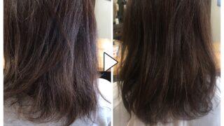 さいたま市南浦和の白髪染め専門美容院safe beauのノンジアミンカラーを解説したブログ