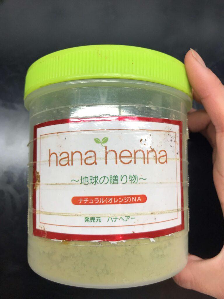 100%天然ヘナのハナヘナの画像